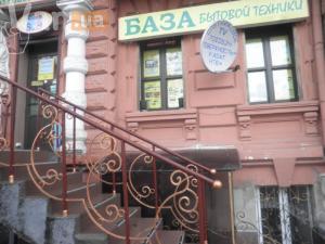 Коммерческая недвижимость в одессе ку Аренда офиса 20 кв Подсосенский переулок